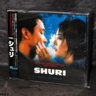 Lee Dong-Jun Swiri Shuri Japan Movie Soundtrack CD