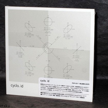Ryoji Ikeda cyclo id CD and CD-ROM Japan Music CD NEW