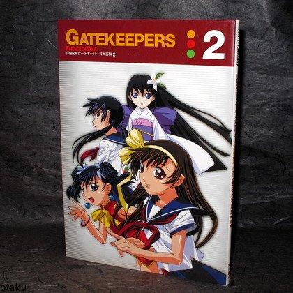 GATEKEEPERS ENCYCLOPEDIA 2 JAPAN MANGA ANIME ART BOOK