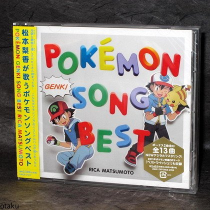 Pokemon Pocket Monsters Main Theme Best Anime Music CD