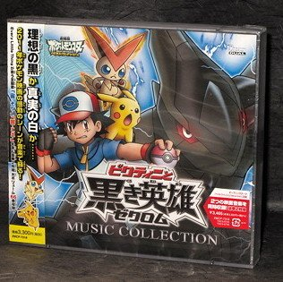 Pocket Monster Best Wishes Music Collection CD NEW