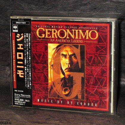 RY COODER Geronimo Movie Film Japan SOUNDTRACK Music CD