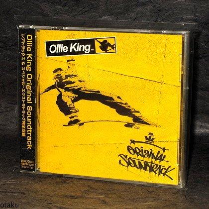 Ollie King Original Soundtrack SEGA ARCADE GAME CD NEW