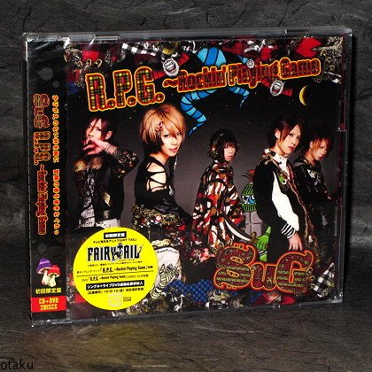 SUG Rockin' Playing Game Fairy Tail Anime CD plus DVD