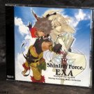 Shining Force EXA PS2 Game Music Collection CD NEW