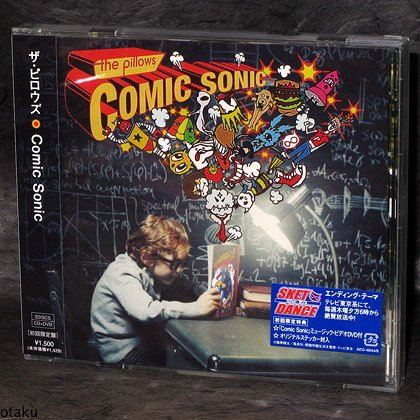 the Pillows Comic Sonic JAPAN MUSIC CD PLUS DVD NEW