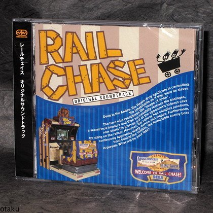 RAIL CHASE SOUNDTRACK SEGA JAPAN Game Music CD NEW