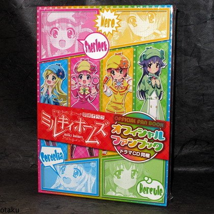Tantei Opera Milky Holmes Official Fan Book Anime Art