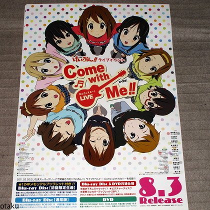 K-On Live Come with Me Japan Anime Large Poster NEW