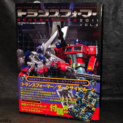 Transformers Generations 2011 2 Japan Guide Book NEW