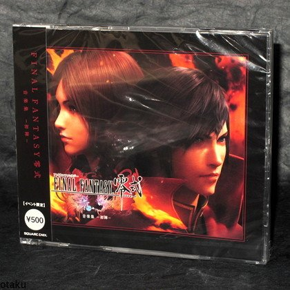 Final Fantasy Type-0 Music Collection First Campaign Japan Game Music CD NEW