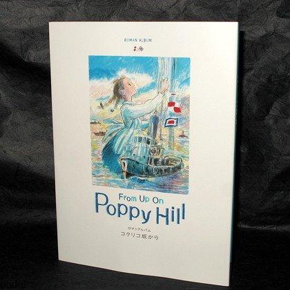 From Up On Poppy Hill Roman Album STUDIO GHIBLI 2011 Japan MOVIE BOOK NEW