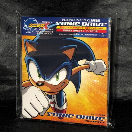 Sonic Drive Japan GAME MUSIC CD NEW