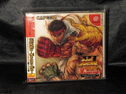 Street Fighter III Double Impact - Dreamcast