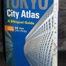 Tokyo City Atlas A Bilingual Guide 3rd Ed Map Book NEW