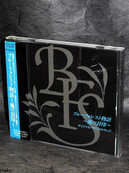 Blue Forest Story 3DO PS Soundtrack Japan Game Music CD