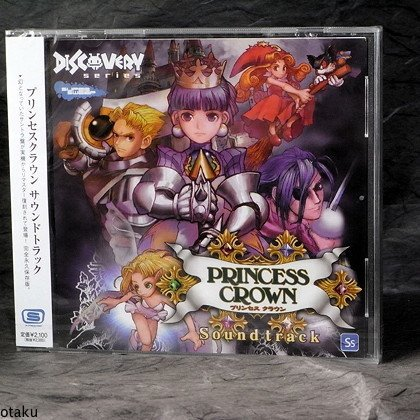 Princess Crown Soundtrack Sound Track Game Music CD