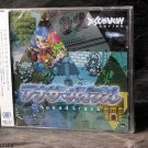 Another Bible Soundtrack Nintendo Game Boy Music CD