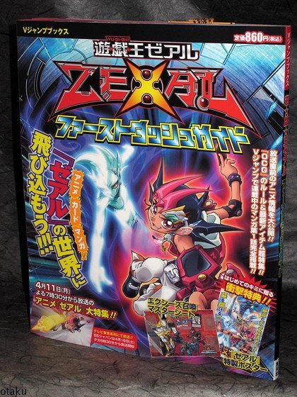 Yu-Gi-Oh Zexal First Japan Anime Game Guide Book NEW
