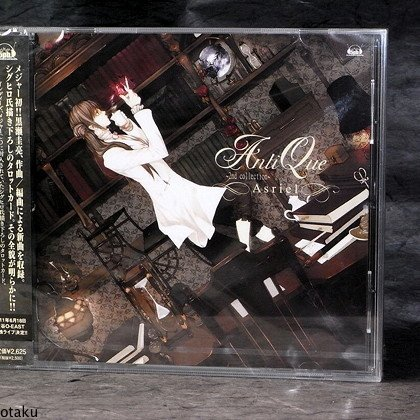 AntiQue 2nd collection Japan CD MUSIC CD NEW