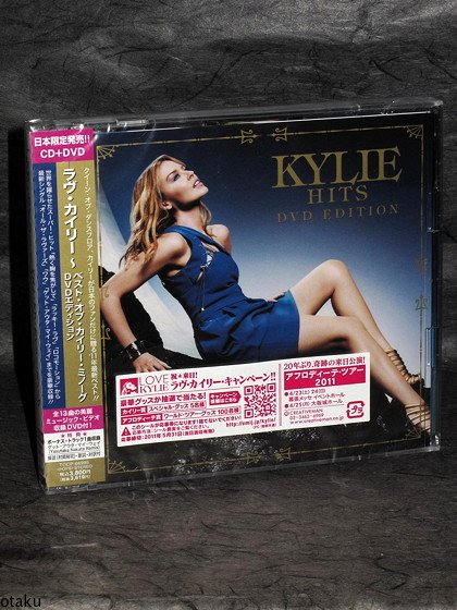 Best Of Kylie Minogue DVD Edition Japan Music CD NEW