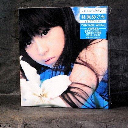 Megumi Hayashibara Best Album Vintage White CD and DVD