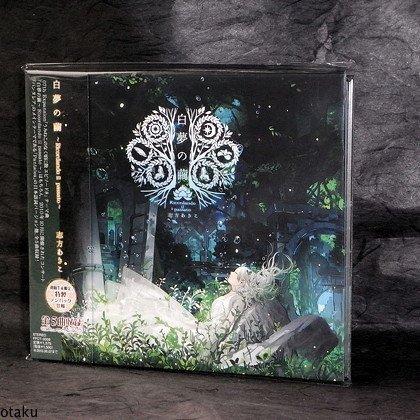 Akiko Shikata Byakuya no Mayu Ricordando il passato CD