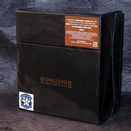 BIOHAZARD SOUND CHRONICLE II CD Box Set RESIDENT EVIL