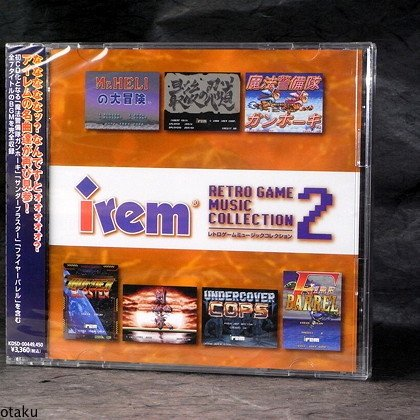 irem RETRO GAME MUSIC COLLECTION 2 Japan Game Music CD