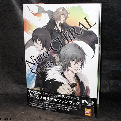 Nitro + CHiRAL 5 years Japan Anime Yaoi Book Road NEW