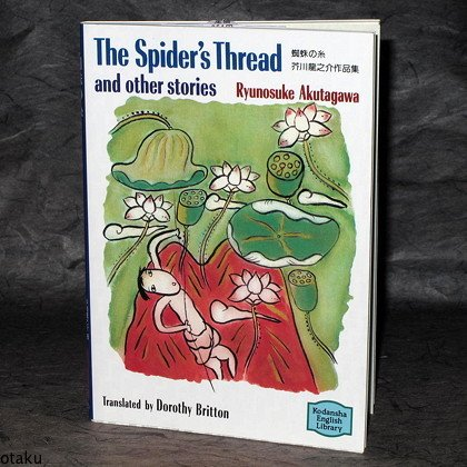 Ryunosuke Akutagawa Spiders thread other stories Book