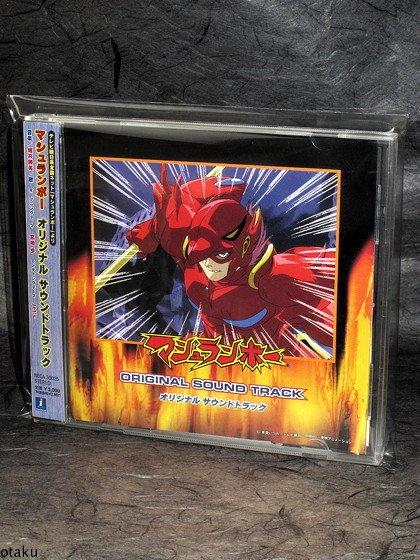 Shinzo Mushrambo Japan Anime OST Soundtrack Music CD