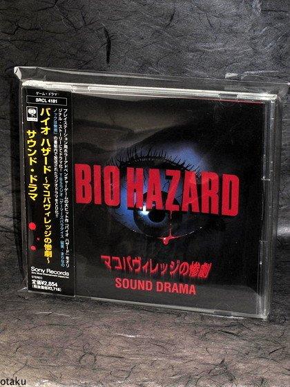Resident Evil Biohazard Game Drama Album Japan CD