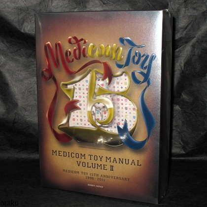 Medicom Toy Manual Volume II BEARBRICK KUBRICK CATALOG BOOK NEW