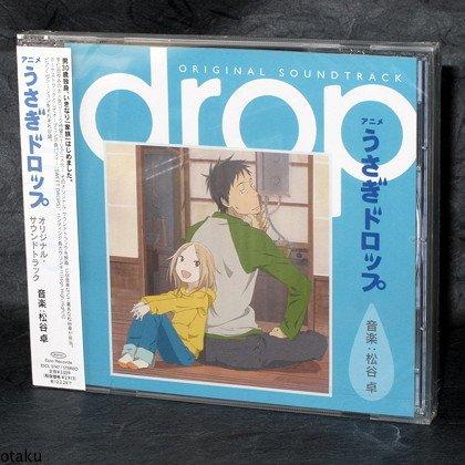 Usagi Drop Original Soundtrack Japan Original Anime Music CD ESCL-3747 NEW