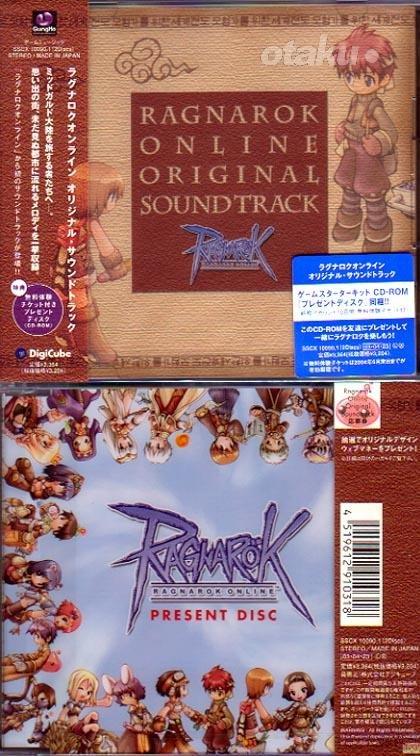 RAGNAROK ONLINE PC GAME MUSIC 2 CD SOUNDTRACK SET JAPAN