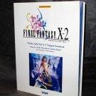 FINAL FANTASY X-2 PIANO MUSIC SOUNDTRACK SCORE BOOK NEW