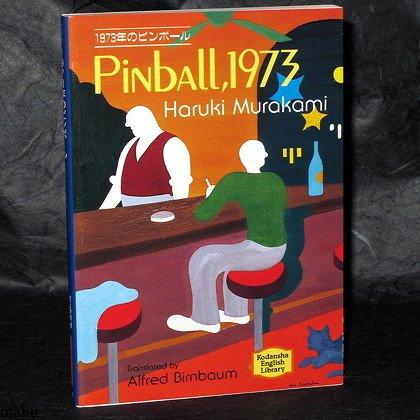 Pinball 1973 Haruki Murakami Rare English Novel NEW