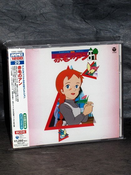 ANNE OF GREEN GABLES JAPAN ANIME MUSIC CD SOUNDTRACK