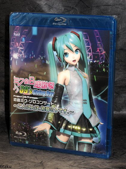 Miku Hatsune Project DIVA 39's Giving Day Blu-Ray NEW
