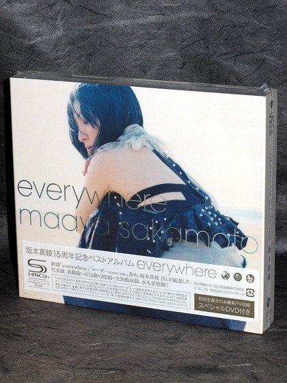 Maaya Sakamoto Everywhere Japan Music 2 CD 1 DVD NEW