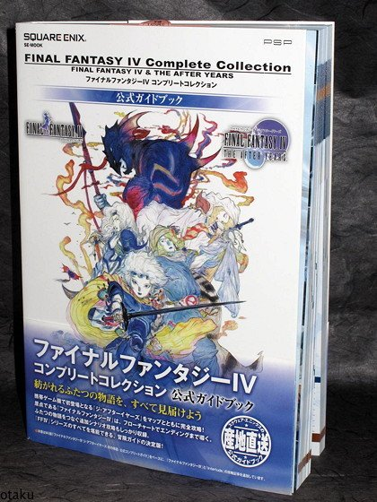 Final Fantasy IV Complete Collection Formal Guide Book