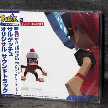 Ape Escape PSP Originape Soundtracks Game Music CD NEW