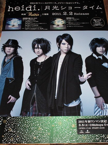 Heidi Japan Rock CD Visual Kei LARGE JAPAN POSTER NEW