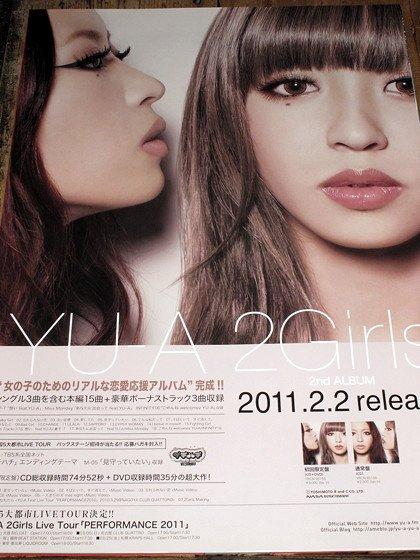 YU-A Japan JPOP CD LARGE JAPAN POSTER NEW