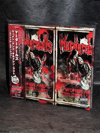 MurderDolls Women And Children Last JPN BONUS TRACKS CD