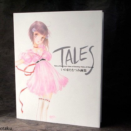TALES OF DESTINY 1 2 AND ETERNIA RPG GAME ART BOOK