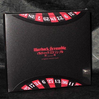 Mardock Scramble Second Combustion Soundtrack CD NEW