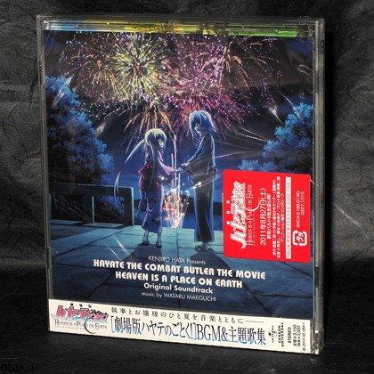 Hayate Combat Butler Movie Original Soundtrack NEW