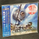DYNASTY WARRIORS BB JAPAN GAME MUSIC CD NEW